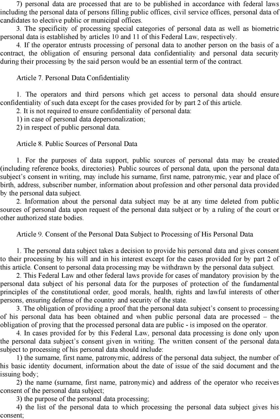 The specificity of processing special categories of personal data as well as biometric personal data is established by articles 10 and 11 of this Federal Law, respectively. 4.