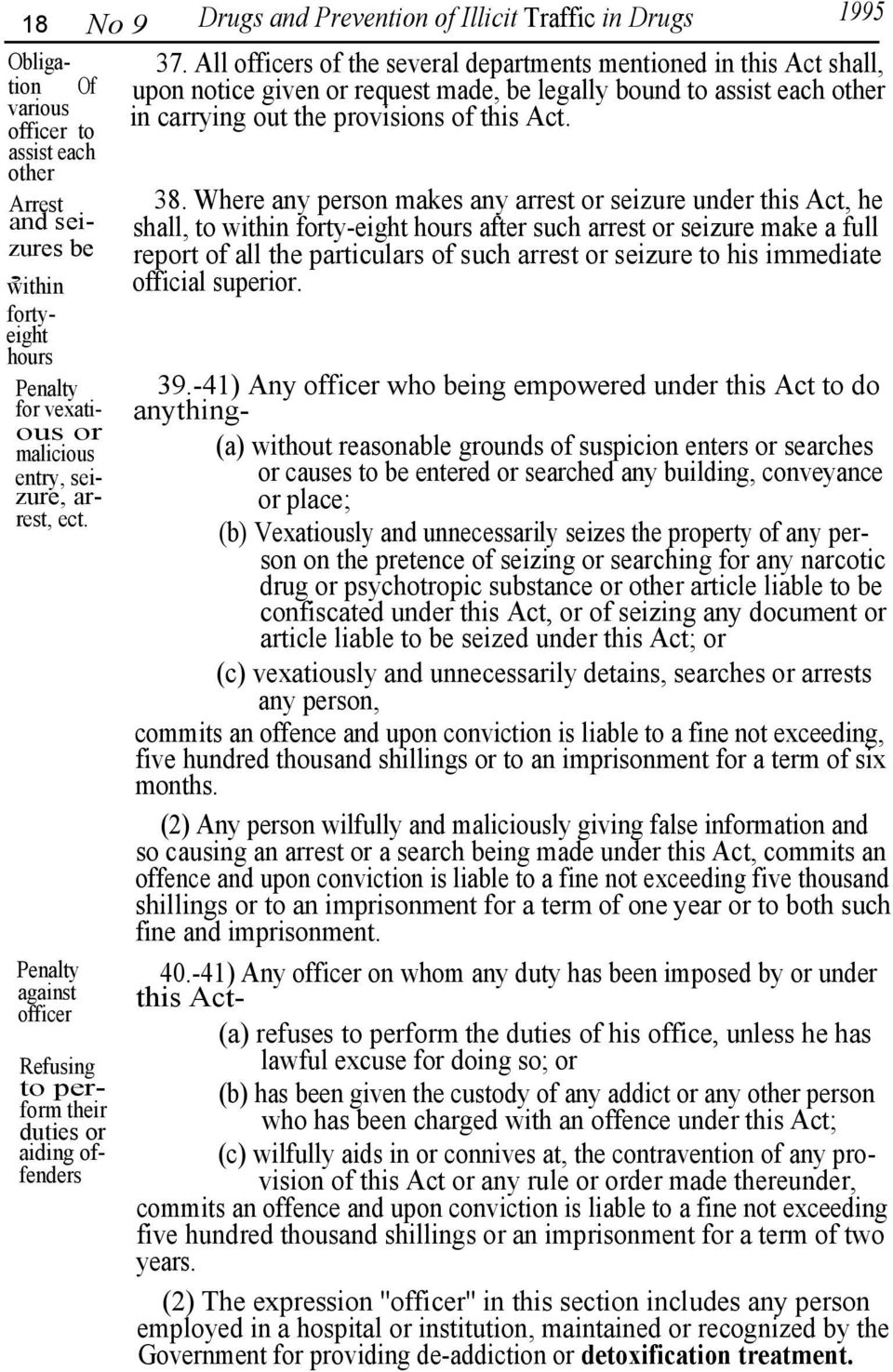 All officers of the several departments mentioned in this Act shall, upon notice given or request made, be legally bound to assist each other in carrying out the provisions of this Act. 38.