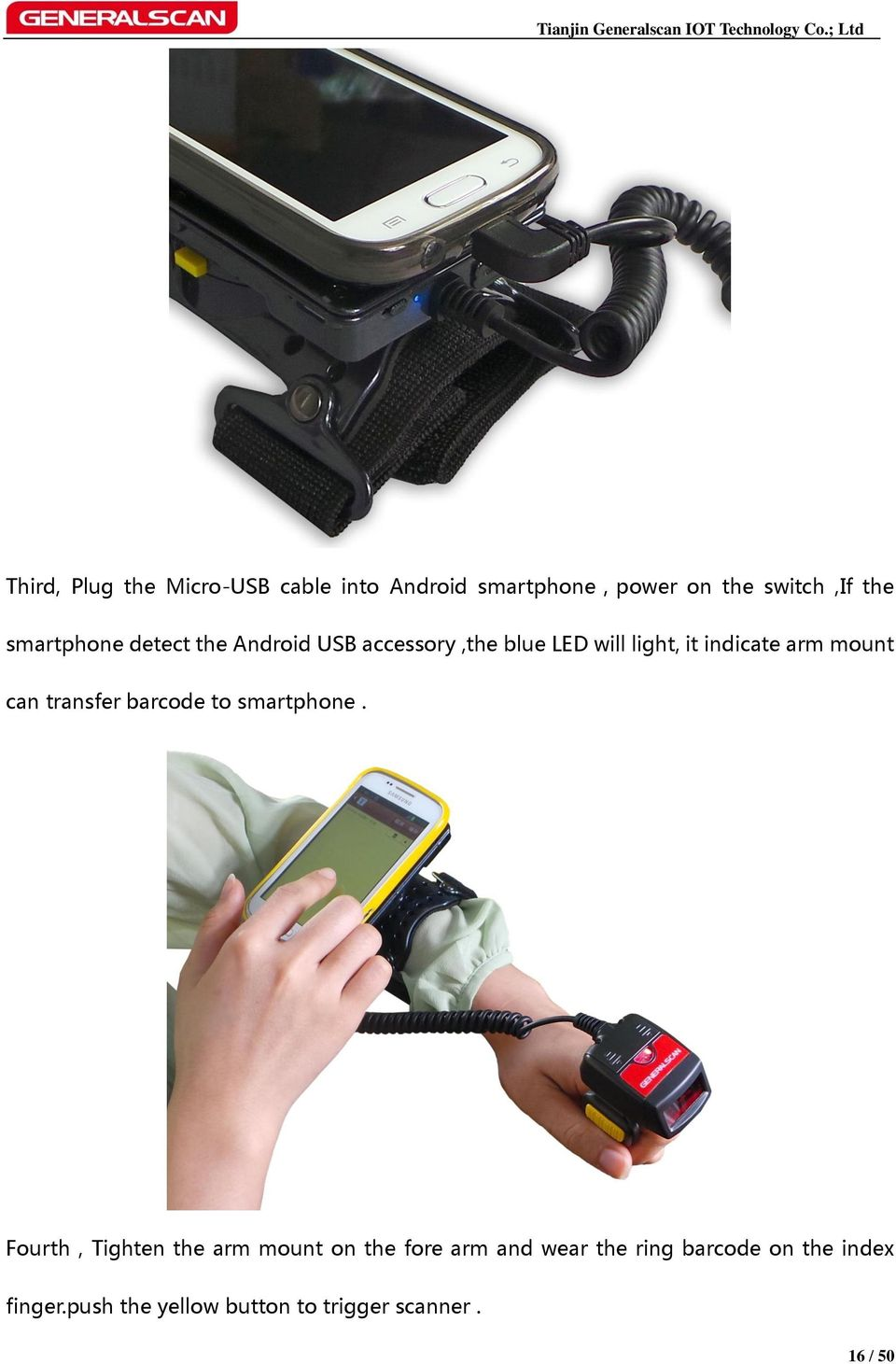 mount can transfer barcode to smartphone.