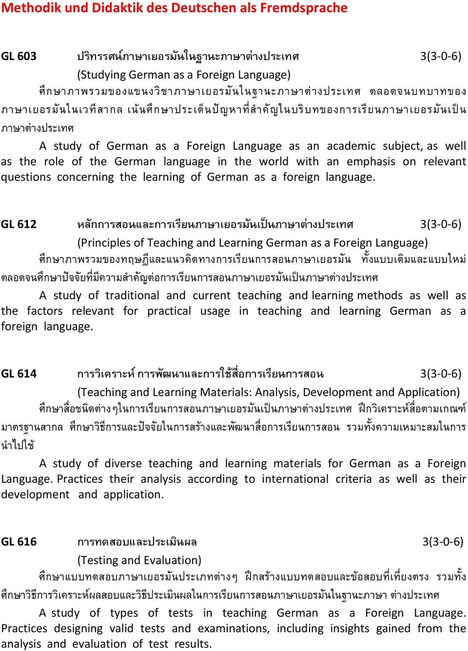 GL 612 กก ก (-0-6) (Principles of Teaching and Learning German as a Foreign Language) ก ก ก ก ก ก A study of traditional and current teaching and learning methods as well as the factors relevant for