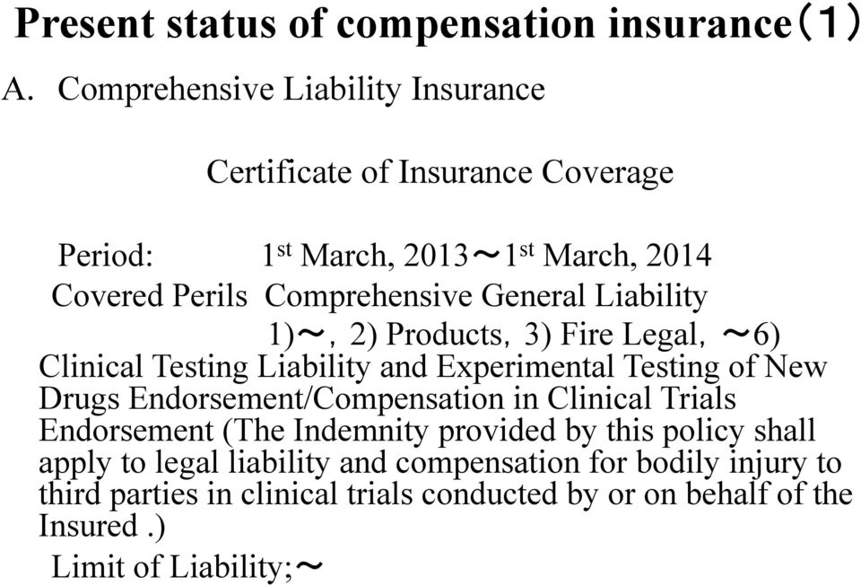 General Liability 1),2) Products,3) Fire Legal, 6) Clinical Testing Liability and Experimental Testing of New Drugs Endorsement/Compensation