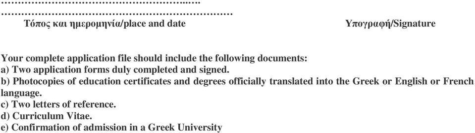 documents: a) Two application forms duly completed and signed.