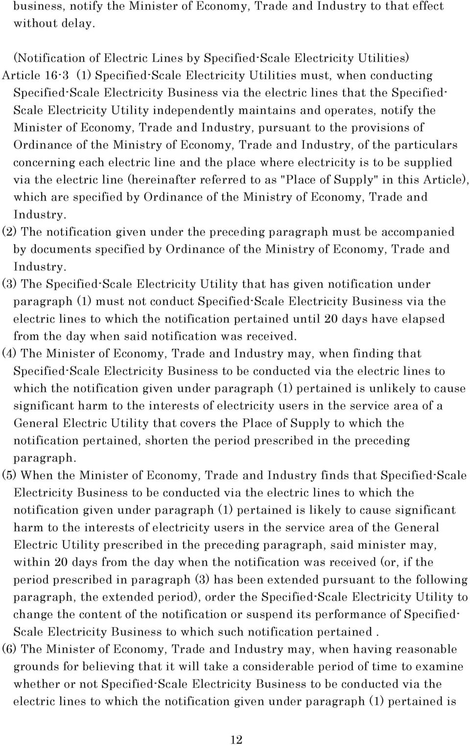 electric lines that the Specified- Scale Electricity Utility independently maintains and operates, notify the Minister of Economy, Trade and Industry, pursuant to the provisions of Ordinance of the