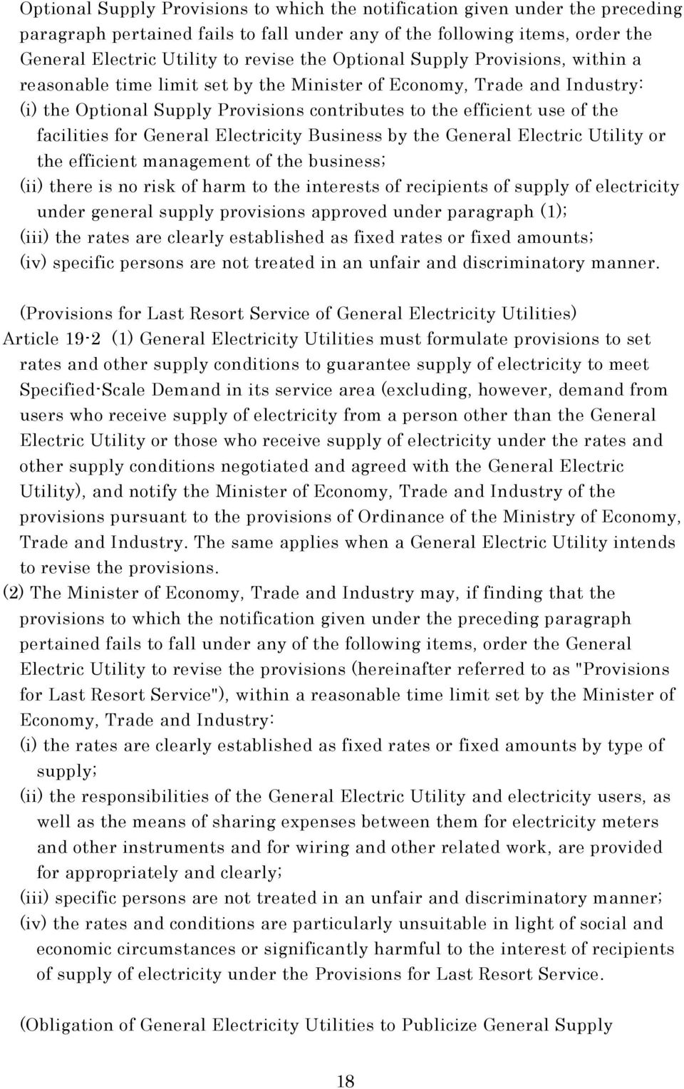 for General Electricity Business by the General Electric Utility or the efficient management of the business; (ii) there is no risk of harm to the interests of recipients of supply of electricity