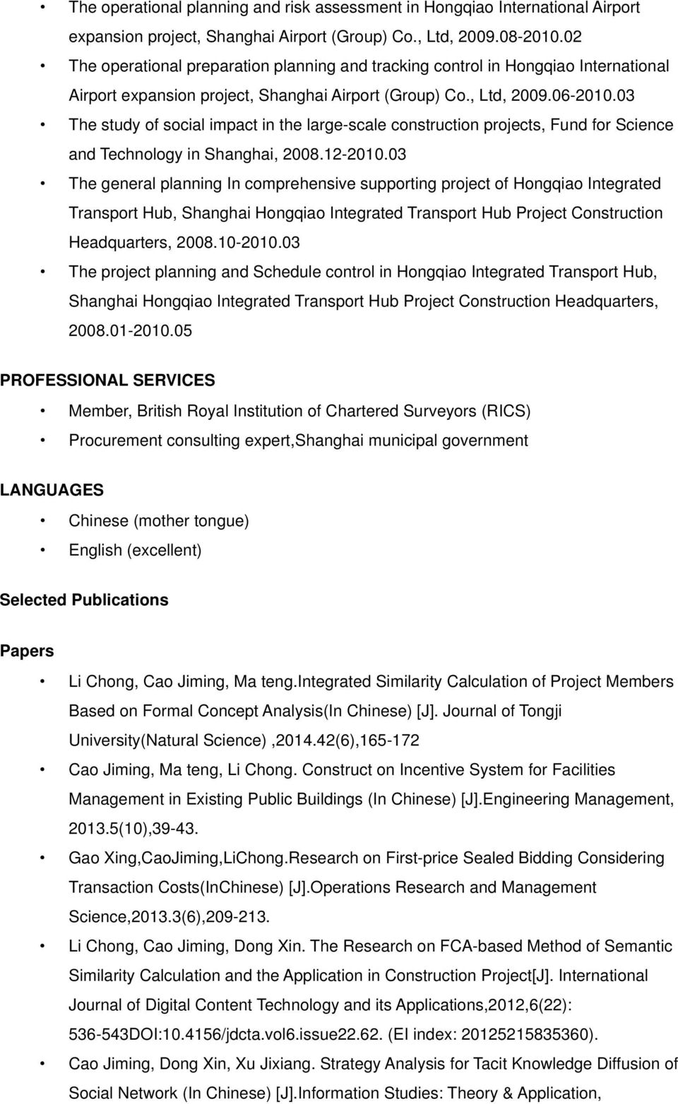 03 The study of social impact in the large-scale construction projects, Fund for Science and Technology in Shanghai, 2008.12-2010.