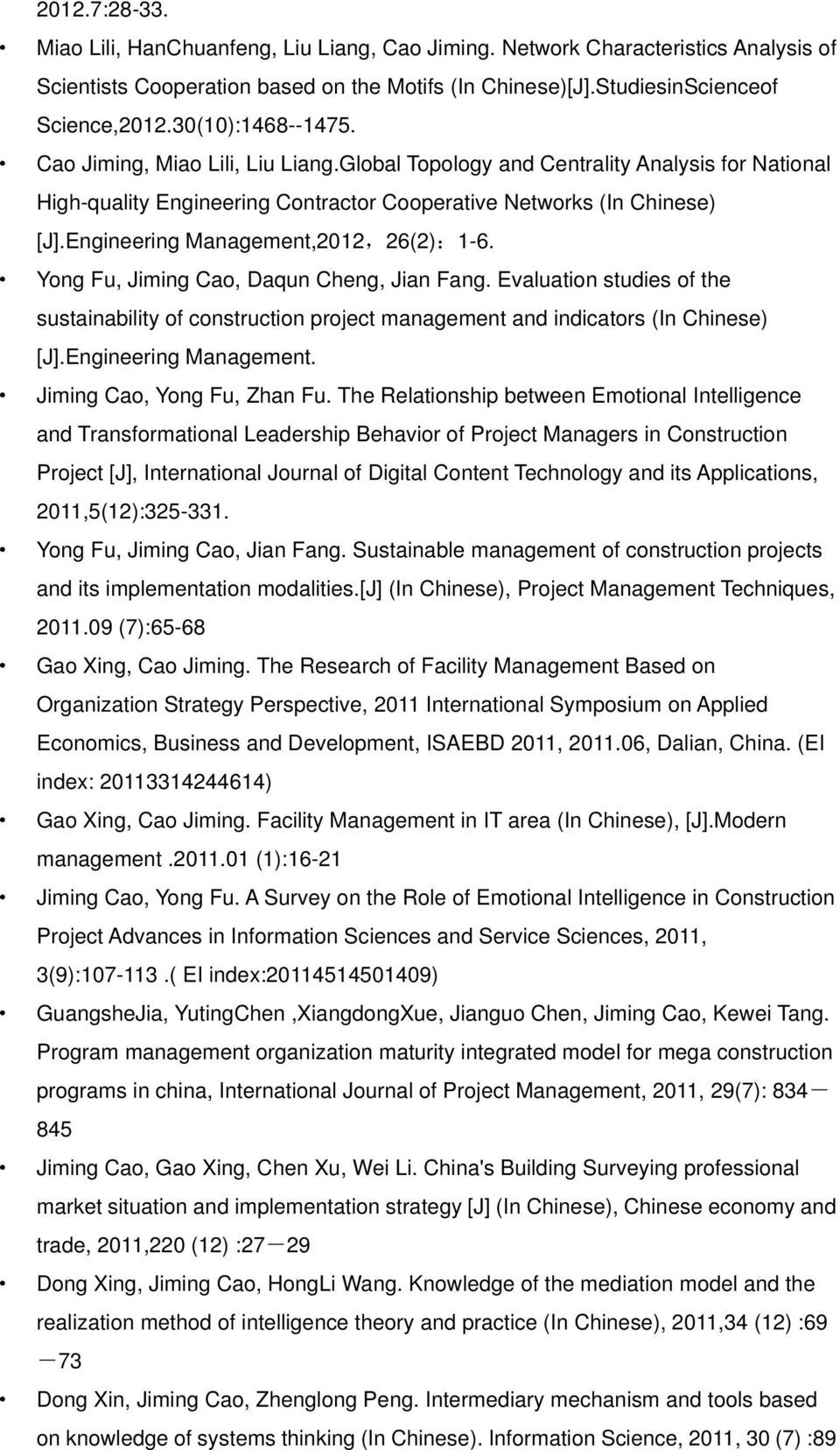 Engineering Management,2012,26(2):1-6. Yong Fu, Jiming Cao, Daqun Cheng, Jian Fang. Evaluation studies of the sustainability of construction project management and indicators (In Chinese) [J].