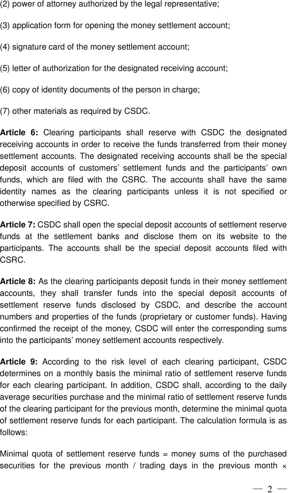 Article 6: Clearing participants shall reserve with CSDC the designated receiving accounts in order to receive the funds transferred from their money settlement accounts.
