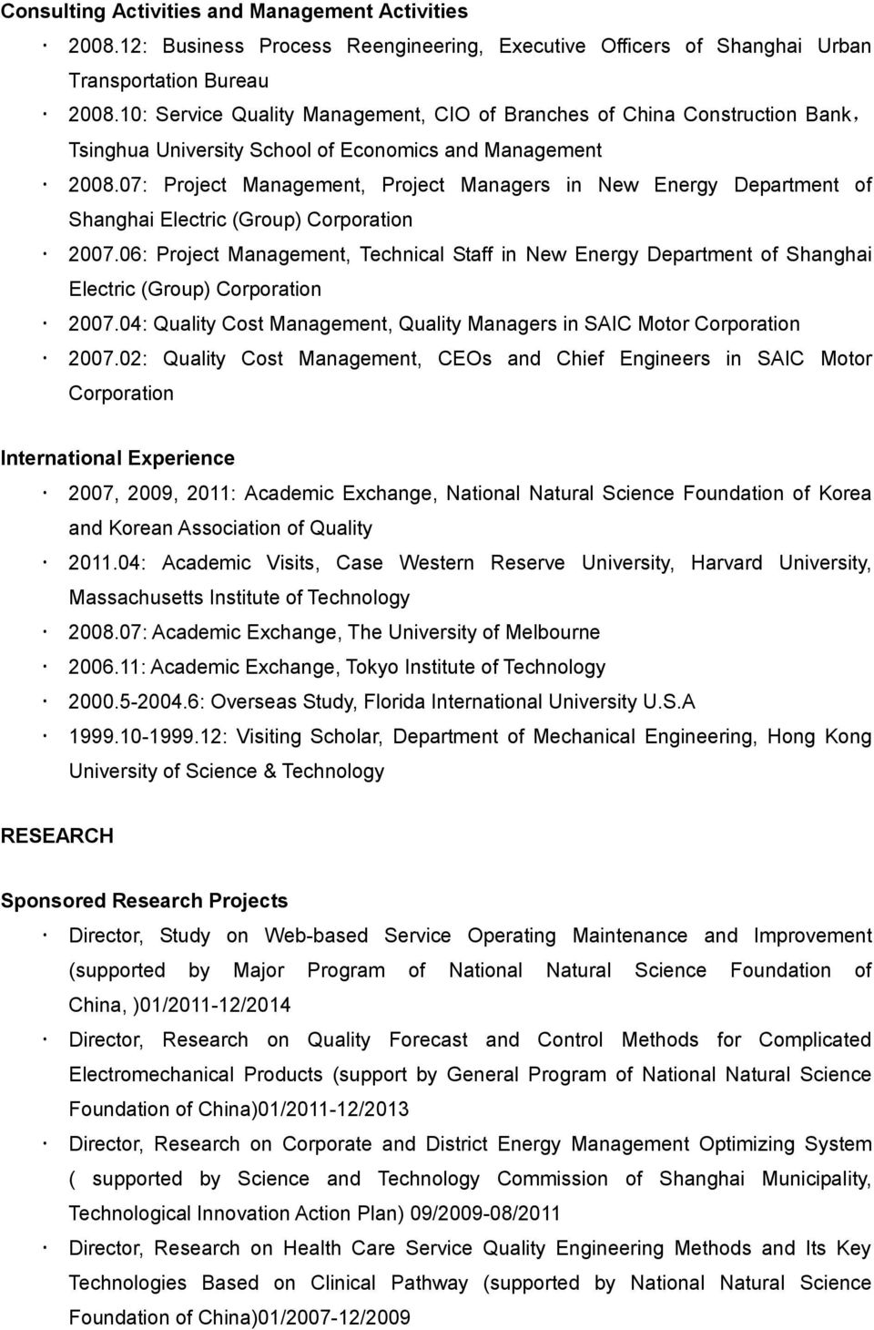 07: Project Management, Project Managers in New Energy Department of Shanghai Electric (Group) Corporation 2007.