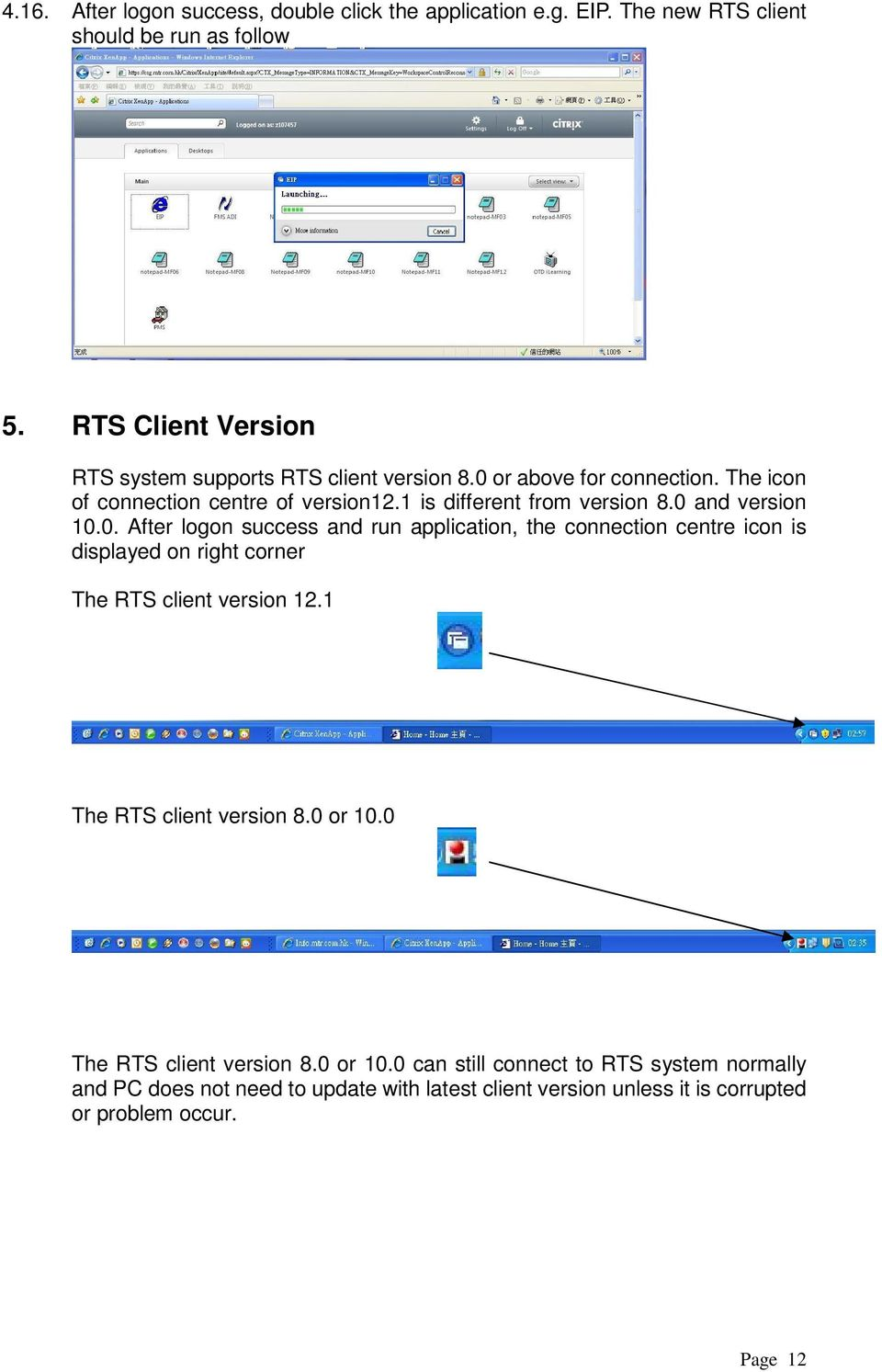 1 is different from version 8.0 and version 10.0. After logon success and run application, the connection centre icon is displayed on right corner The RTS client version 12.