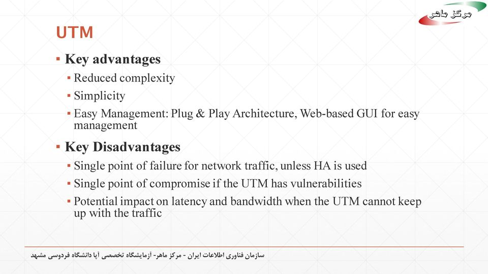 failure for network traffic, unless HA is used Single point of compromise if the UTM