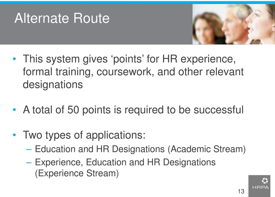hrpa coursework requirement
