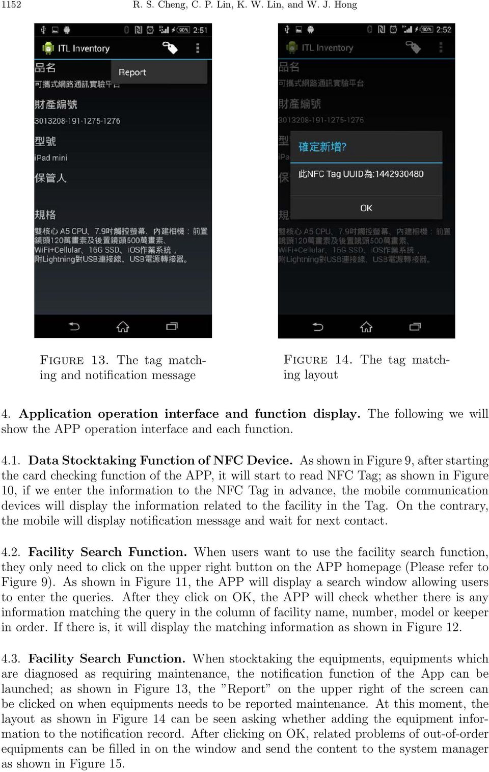 As shown in Figure 9, after starting the card checking function of the APP, it will start to read NFC Tag; as shown in Figure 10, if we enter the information to the NFC Tag in advance, the mobile