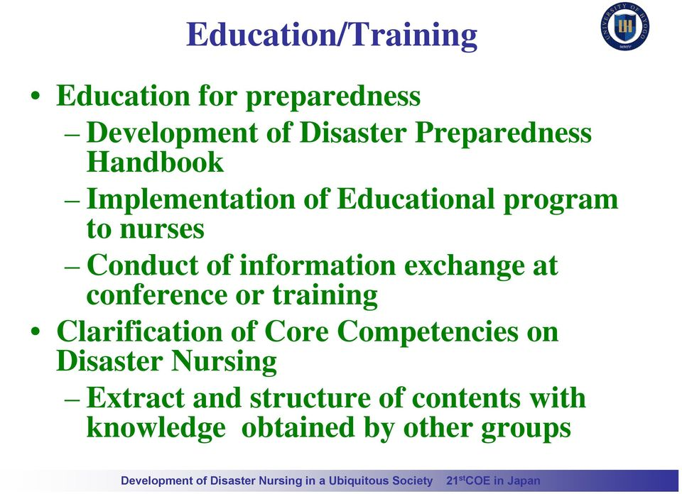 information exchange at conference or training Clarification of Core Competencies