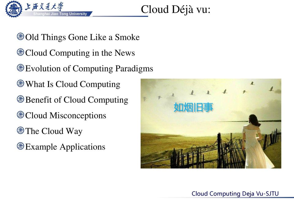 What Is Cloud Computing Benefit of Cloud Computing