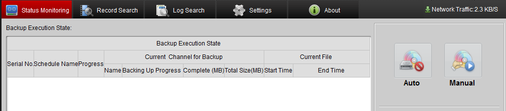 Chapter 5 Remote Backup 5.1 Starting Auto Backup Click the tab on the main interface to enter the Status Monitoring interface: Click the icon to start the auto backup task, and the icon will become.
