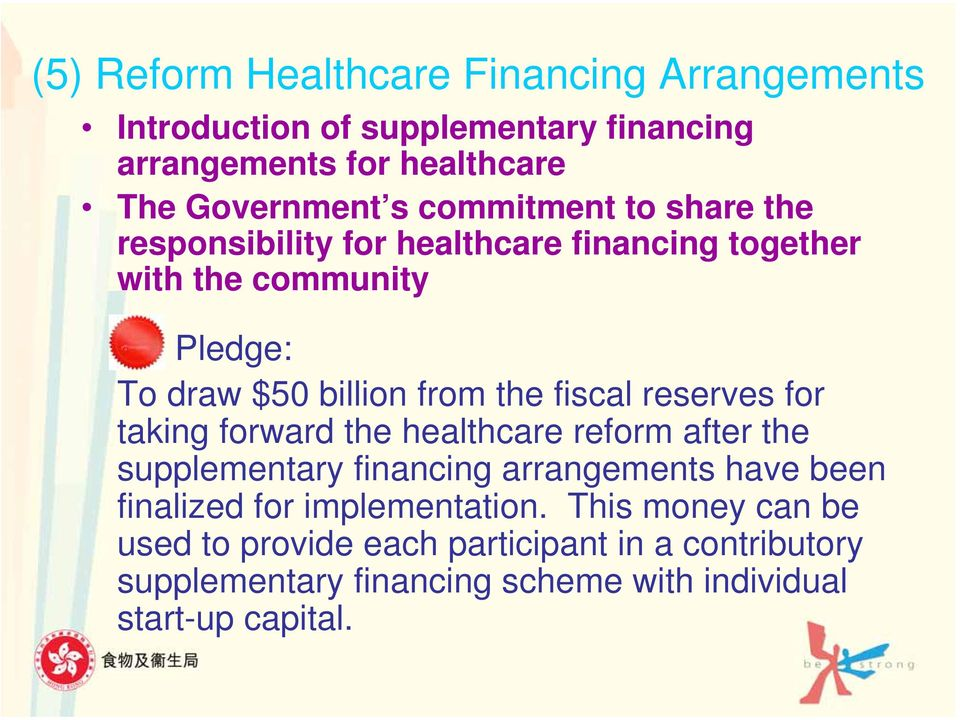 fiscal reserves for taking forward the healthcare reform after the supplementary financing arrangements have been finalized for