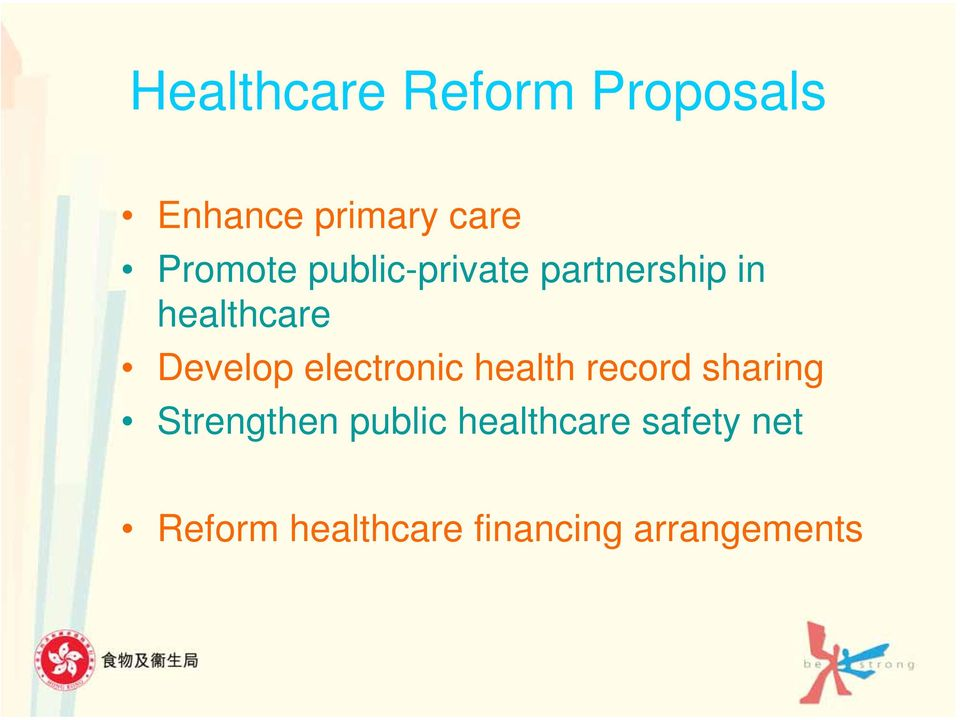 Develop electronic health record sharing Strengthen