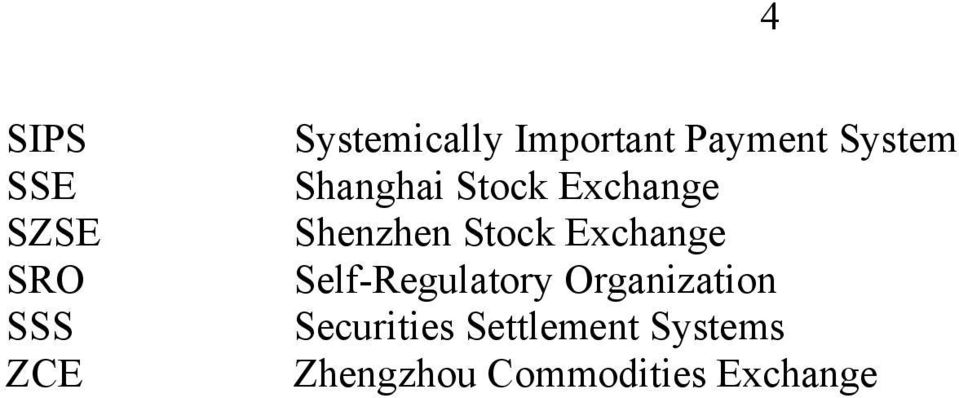 Stock Exchange Self-Regulatory Organization