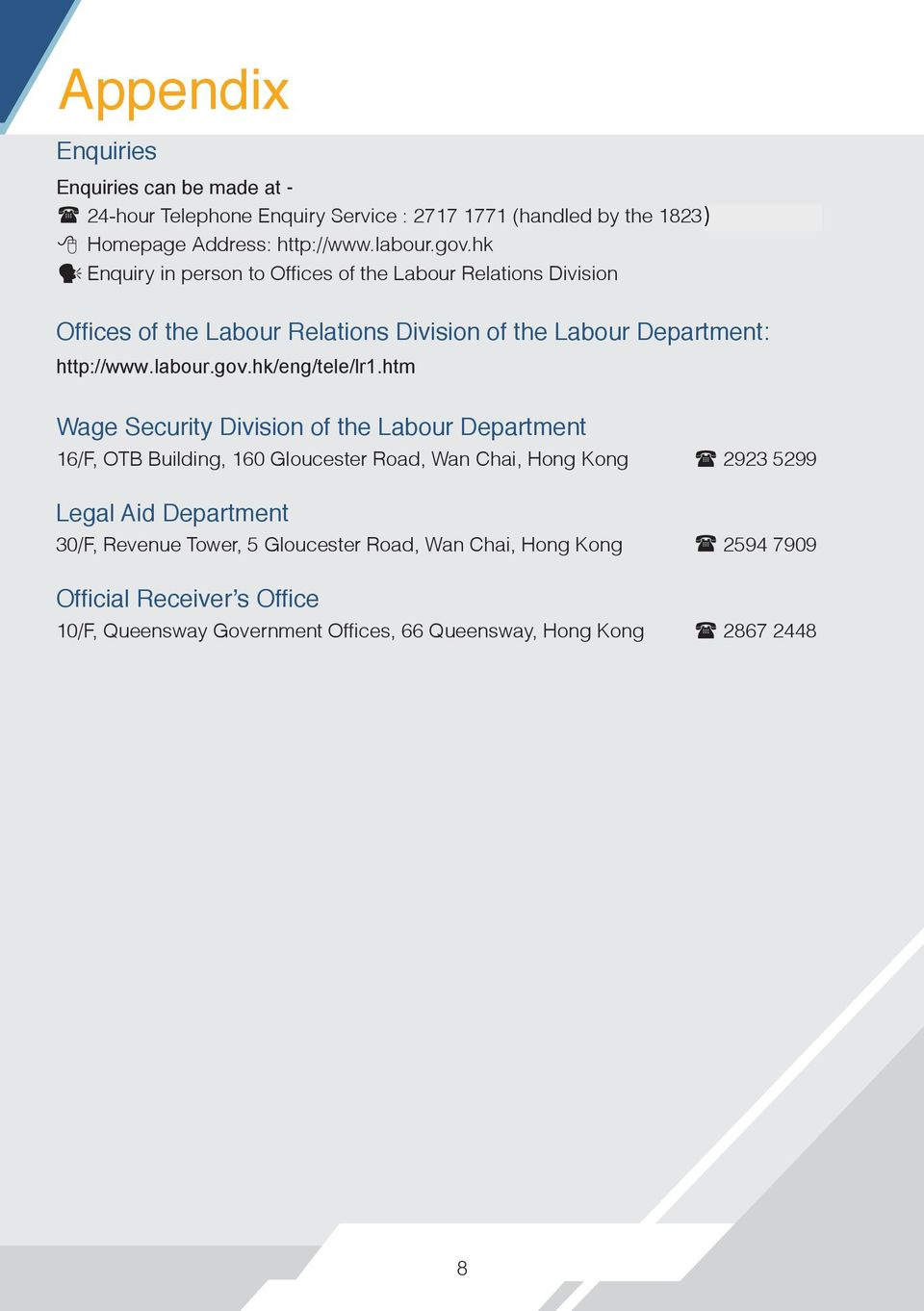 htm Wage Security Division of the Labour Department 16/F, OTB Building, 160 Gloucester Road, Wan Chai, Hong Kong 2923 5299 Legal Aid Department 30/F, Revenue