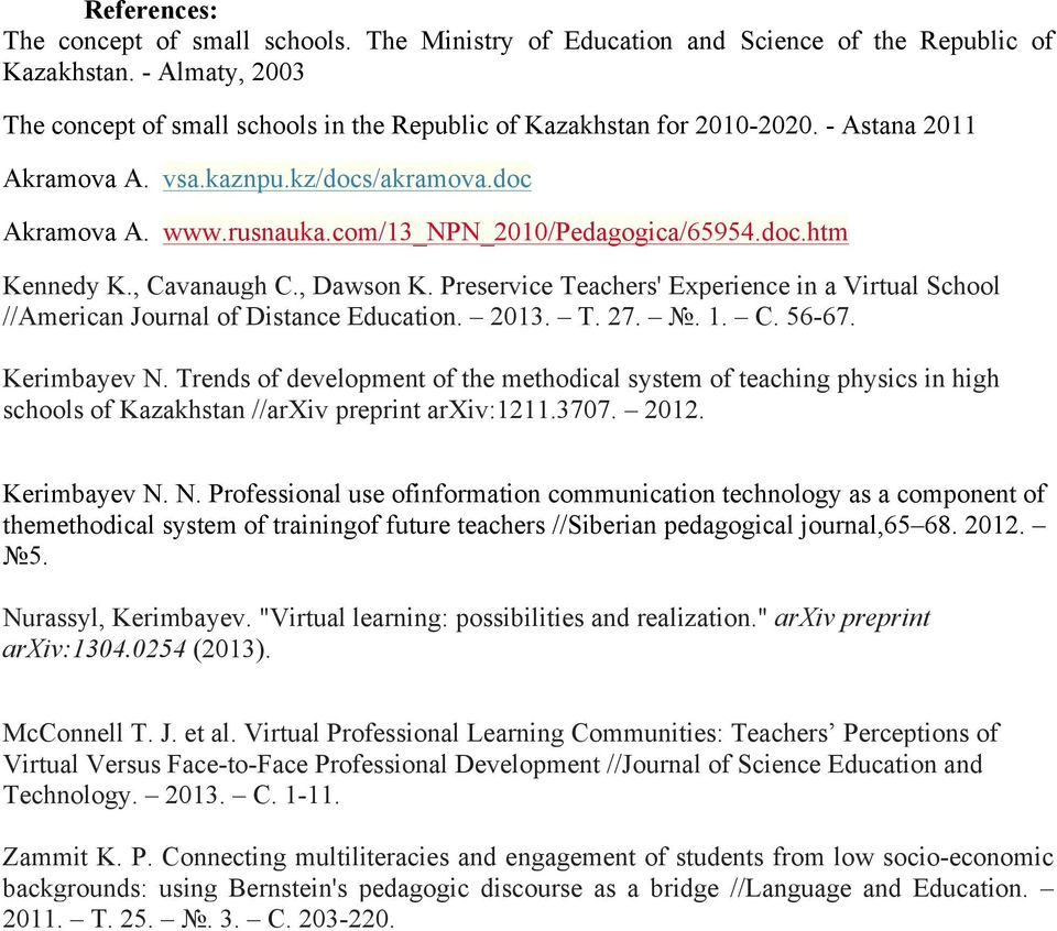 Preservice Teachers' Experience in a Virtual School //American Journal of Distance Education. 2013. Т. 27.. 1. С. 56-67. Kerimbayev N.