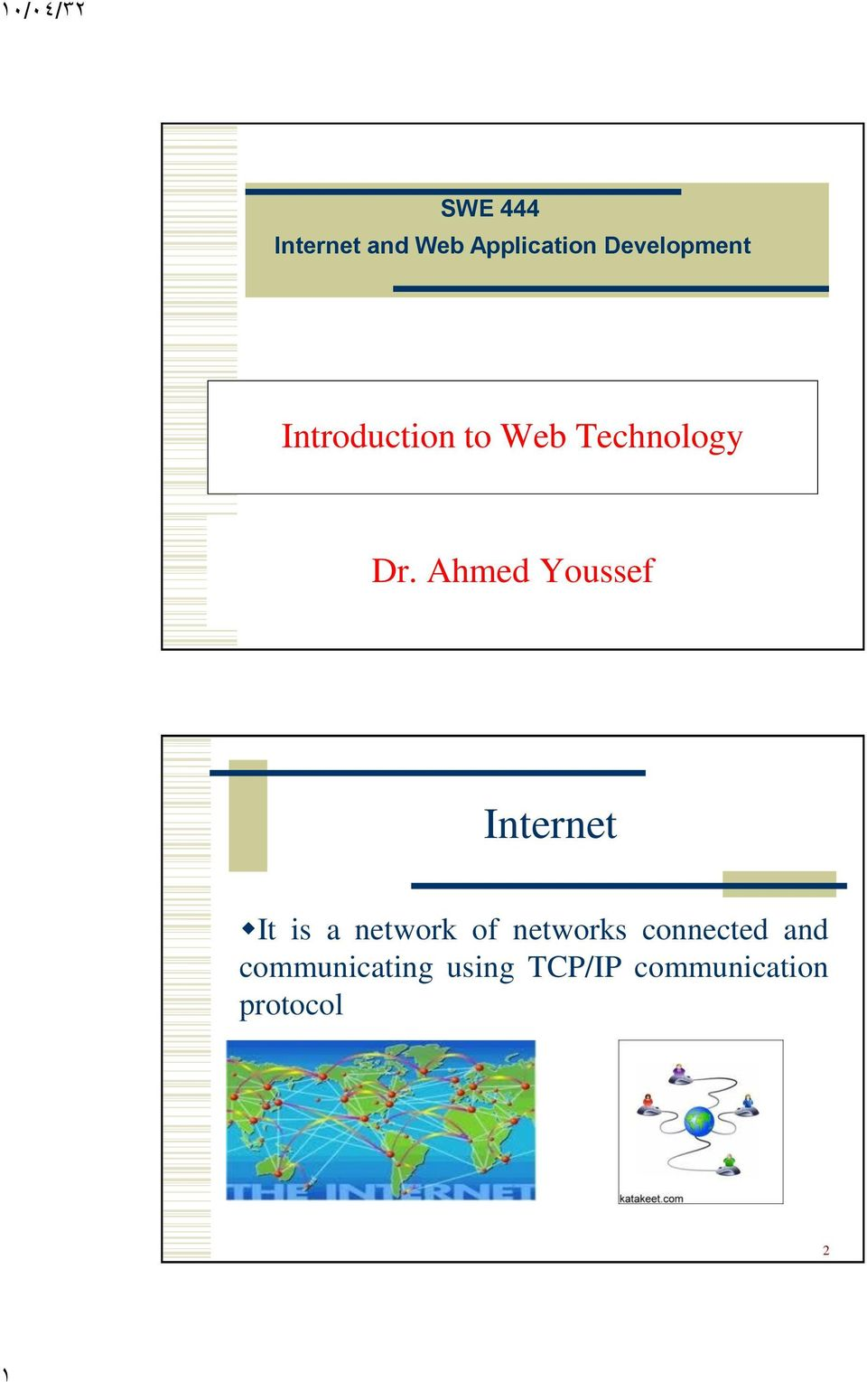 Ahmed Youssef Internet It is a network of networks