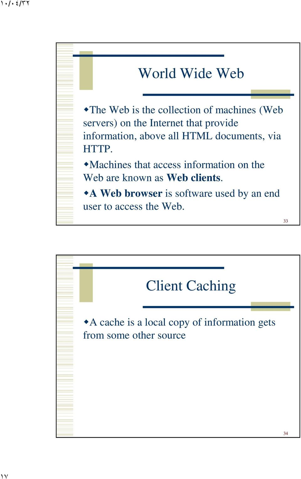Machines that access information on the Web are known as Web clients.