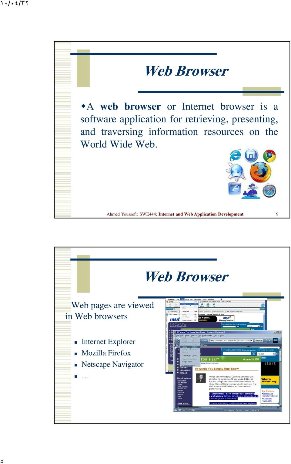 Ahmed Youssef:: SWE444: Internet and Web Application Development 9 Web Browser Web