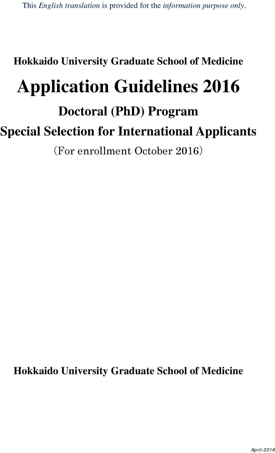Application Guidelines 2016 Doctoral (PhD) Program