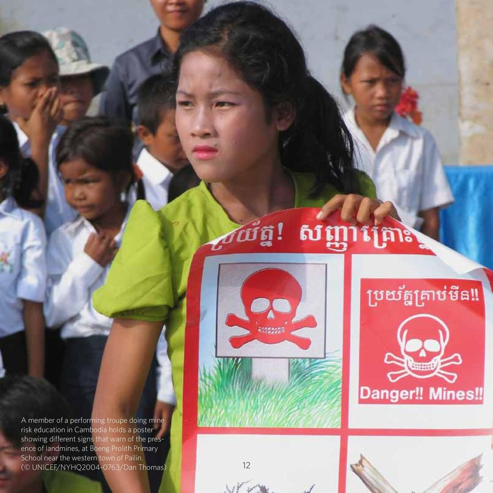the presence of landmines, at Boeng Prolith Primary School
