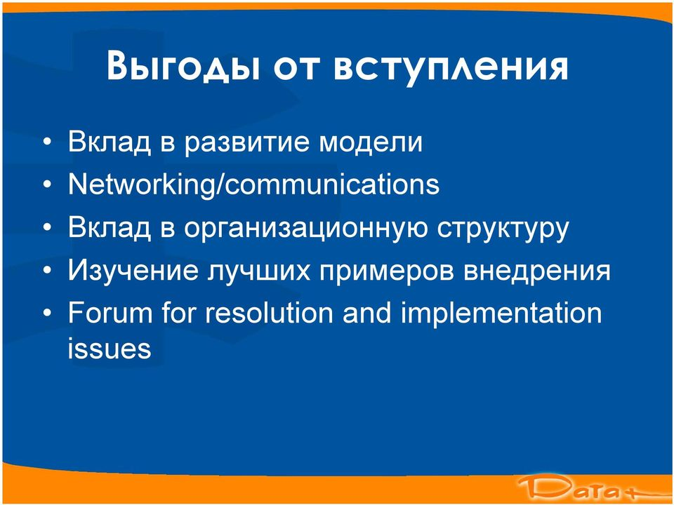 Networking/communications A.