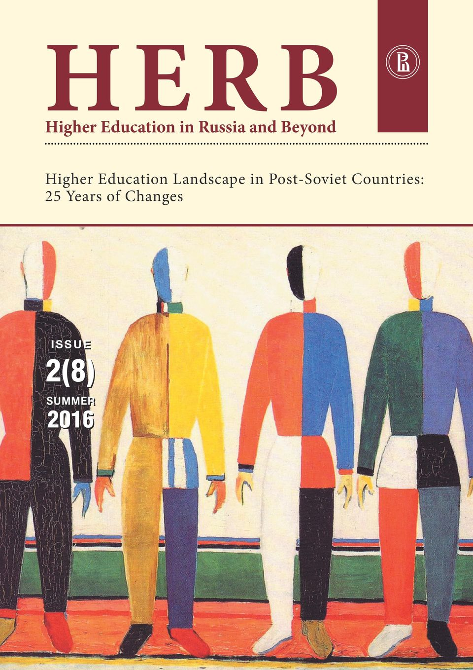 HERB 2(8) Higher Education in Russia and Beyond. Higher ...