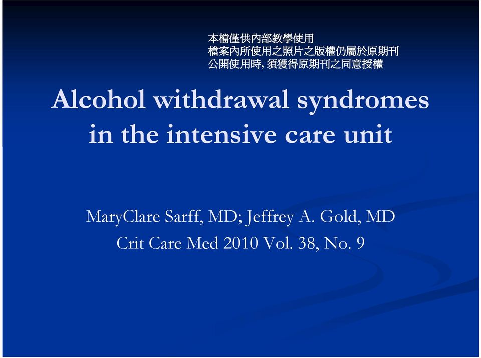 syndromes in the intensive care unit MaryClare Sarff,