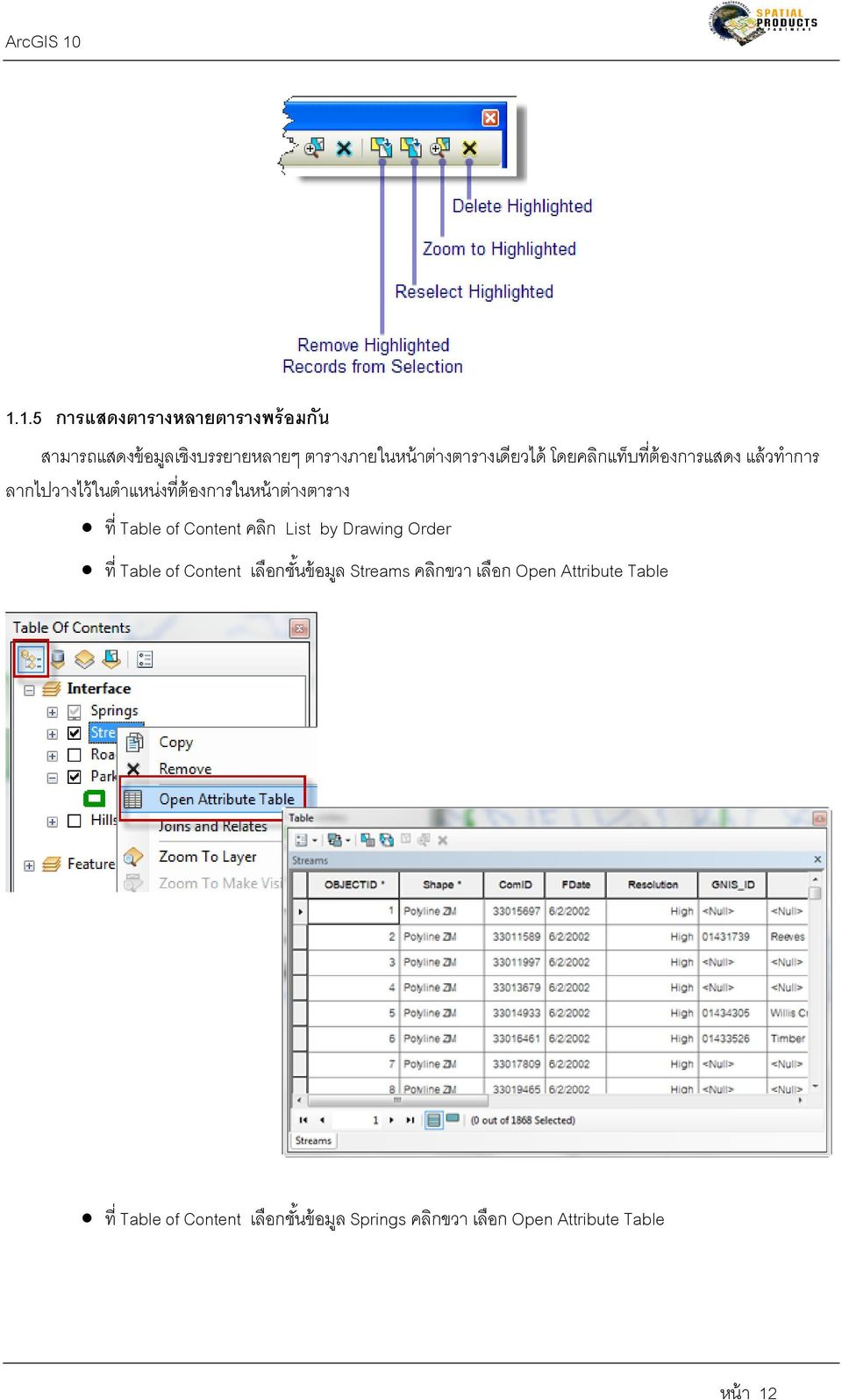 of Content คล ก List by Drawing Order ท Table of Content เล อกช นข อม ล Streams คล กขวา เล อก