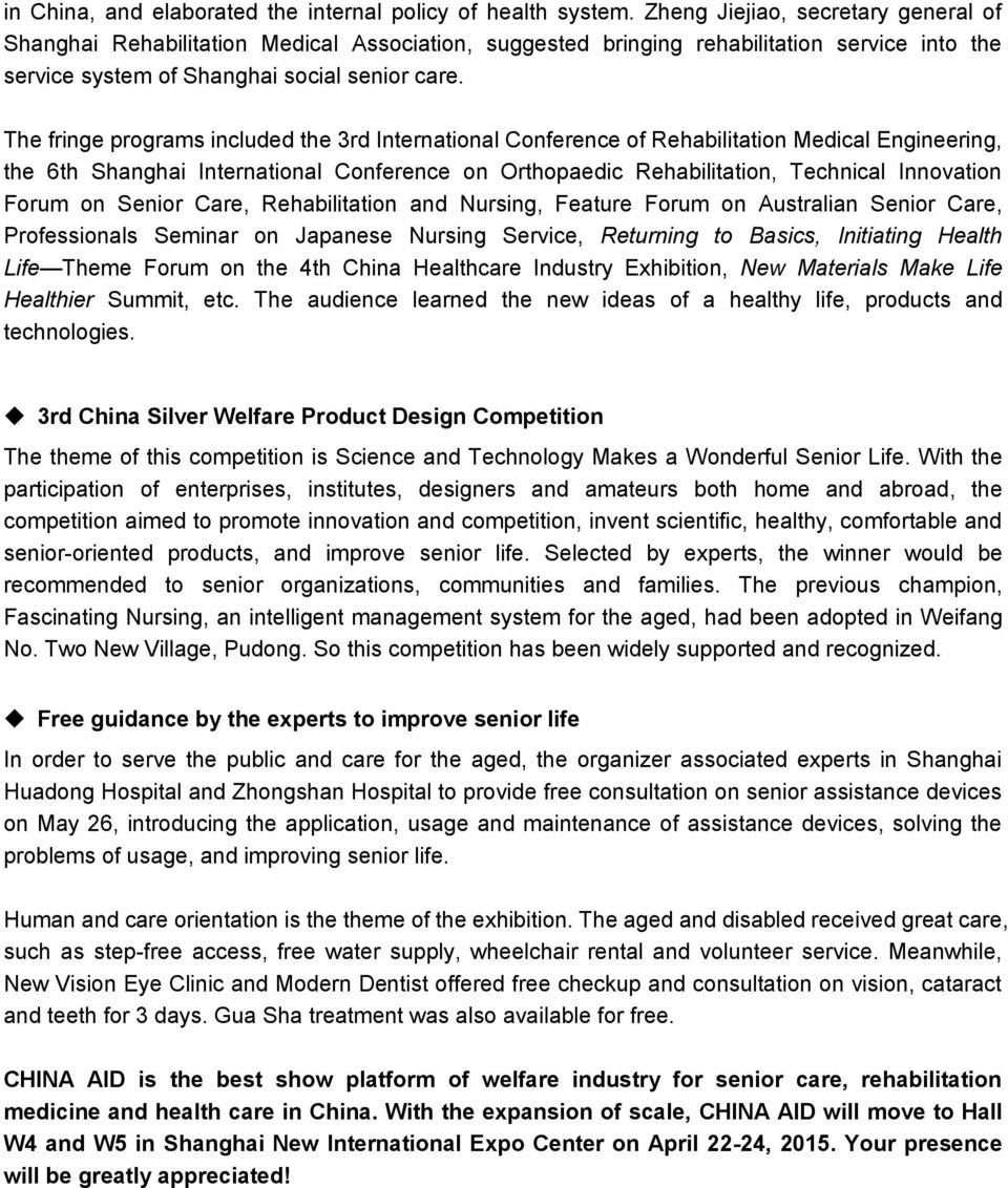 The fringe programs included the 3rd International Conference of Rehabilitation Medical Engineering, the 6th Shanghai International Conference on Orthopaedic Rehabilitation, Technical Innovation