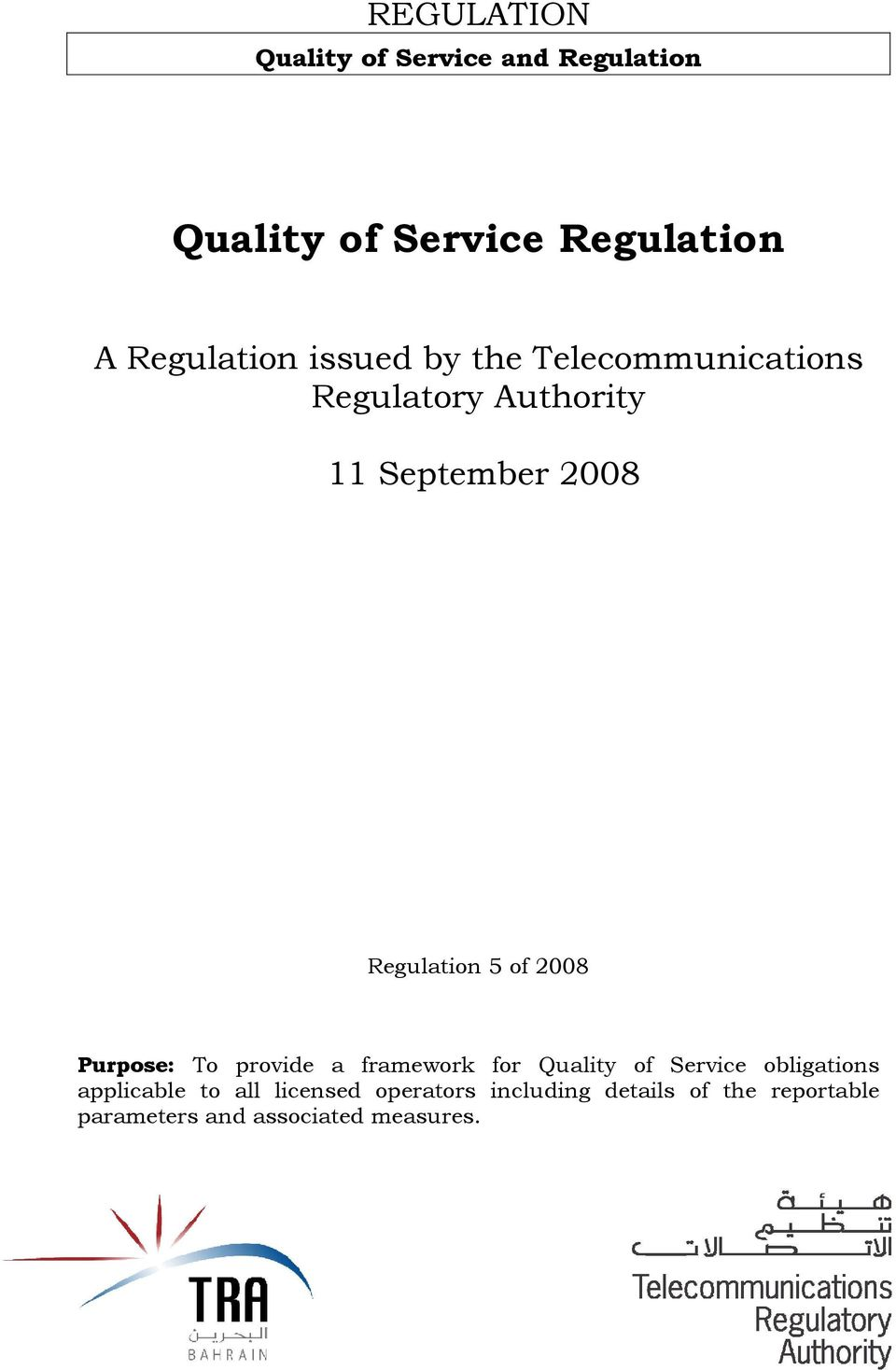 provide a framework for Quality of Service obligations applicable to all