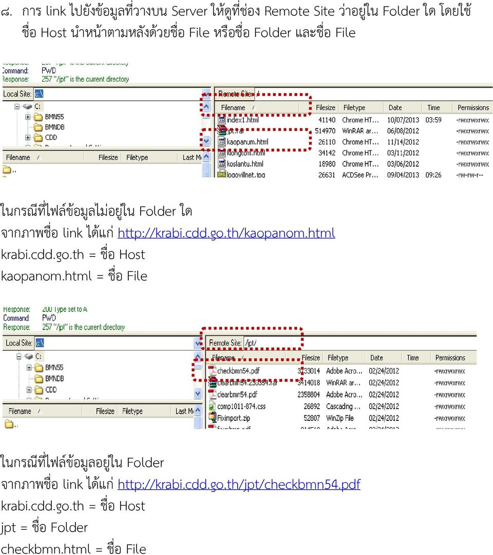 go.th/kaopanom.html krabi.cdd.go.th = ช อ Host kaopanom.