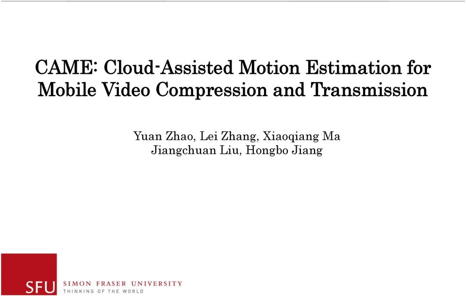 Compression and Transmission Yuan