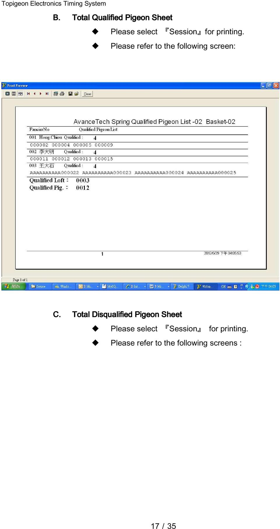 Total Disqualified Pigeon Sheet Please select Session