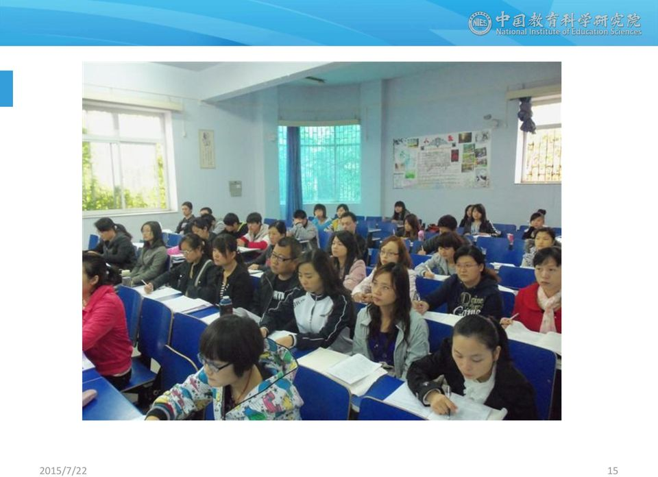 Educational trends in china and the