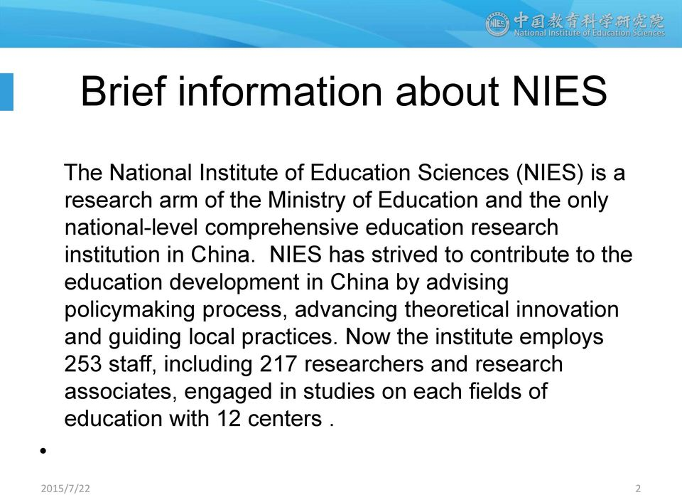 NIES has strived to contribute to the education development in China by advising policymaking process, advancing theoretical