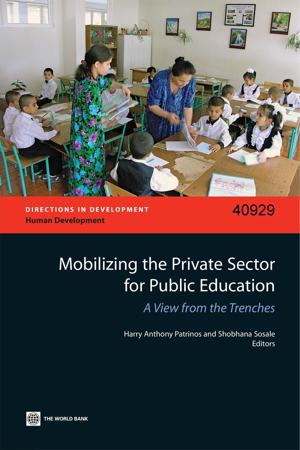 Public Education A View from the Trenches