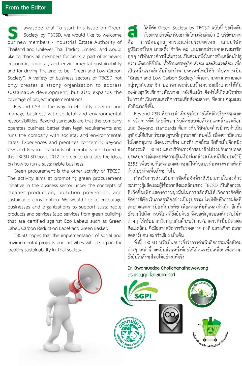members for being a part of achieving economic, societal, and environmental sustainability and for driving Thailand to be Green and Low Carbon Society.