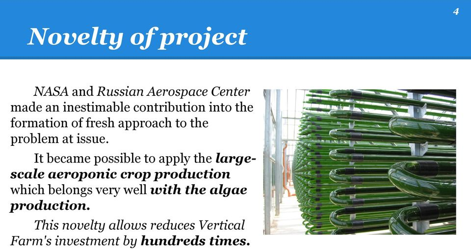 It became possible to apply the largescale aeroponic crop production which belongs