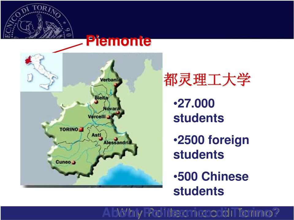 students 500 Chinese
