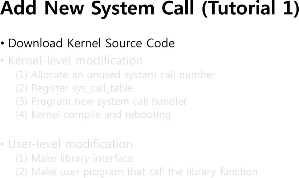 (3) Program new system call handler (4) Kernel compile and rebooting User-level