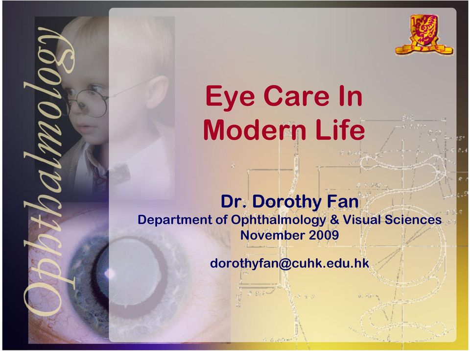Ophthalmology & Visual