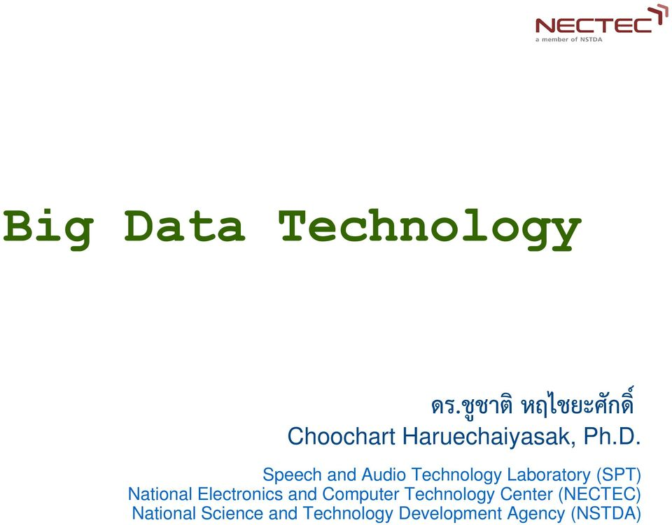 Speech and Audio Technology Laboratory (SPT) National