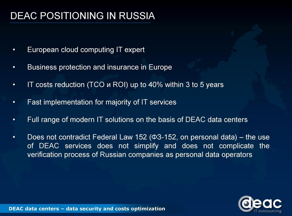 IT solutions on the basis of DEAC data centers Does not contradict Federal Law 152 (ФЗ-152, on personal data) the use of