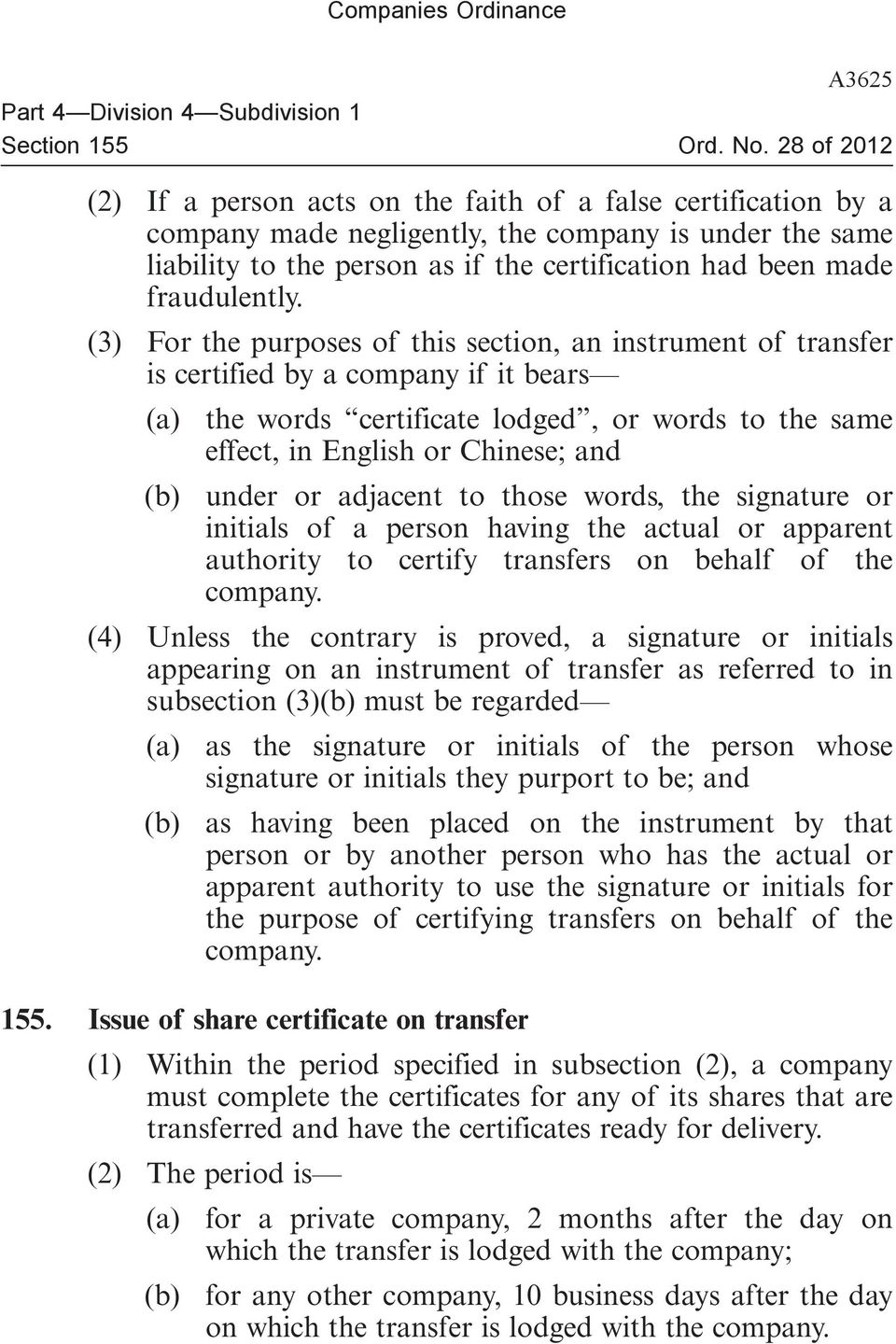 (3) For the purposes of this section, an instrument of transfer is certified by a company if it bears (a) the words certificate lodged, or words to the same effect, in English or Chinese; and (b)