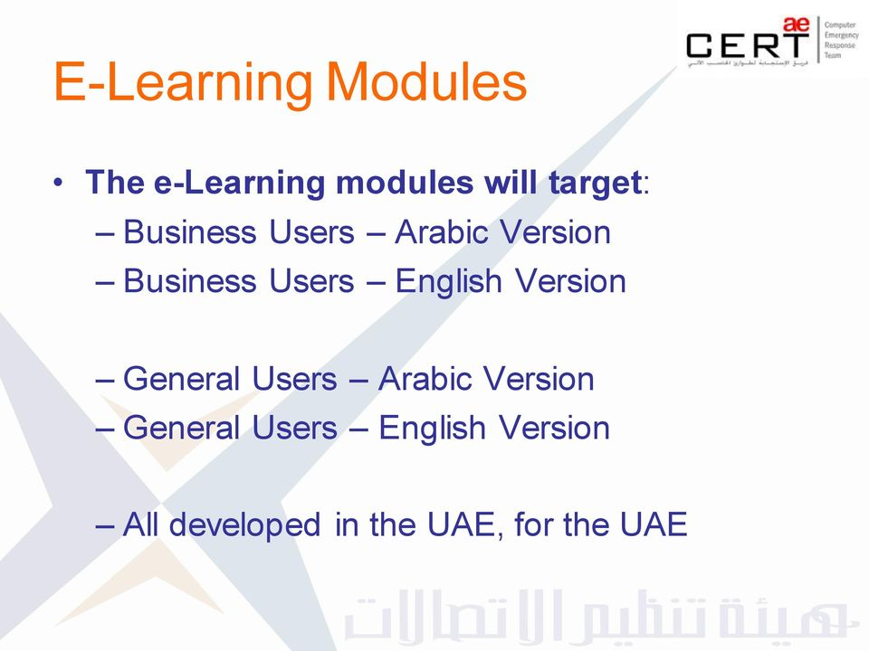 English Version General Users Arabic Version General